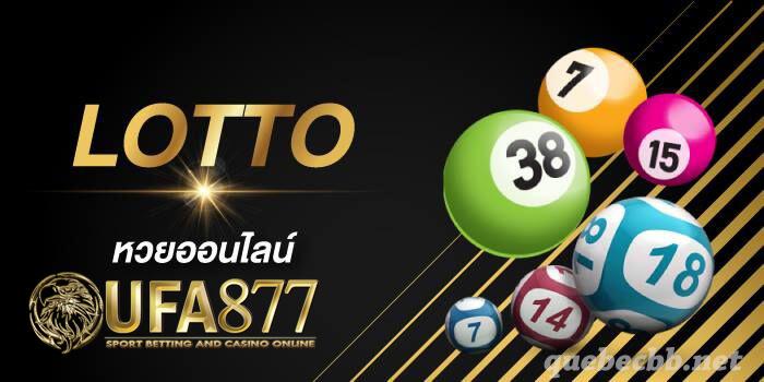 การแทงหวย Lotto คืออะไรมีรูปแบบการเล่นยังไงกันแน่
