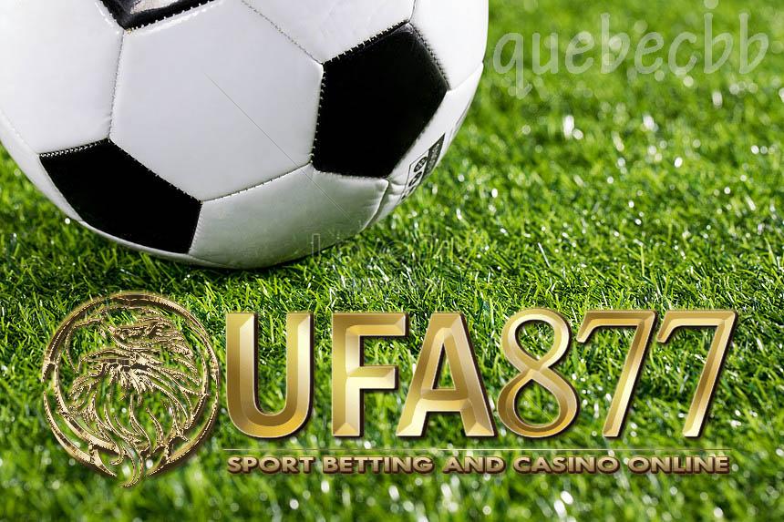 แทงบอล ufabet เริ่มต้นขั้นต่ำเพียง 500 บาท