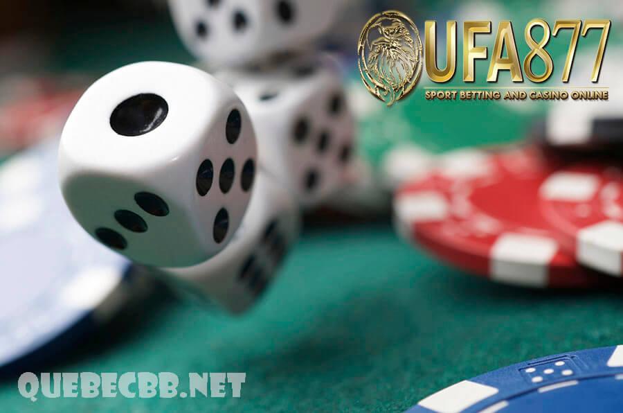 เทคนิคการเล่นเกม ไพ่เสือมังกรออนไลน์ กับ ufabet369